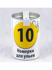 Номерки для ульев, 10 штук — жёлтые